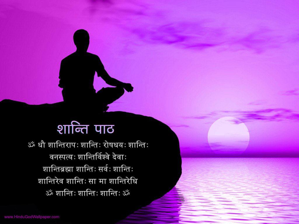 Most profound mantra chant | asato ma sadgamaya free mp3 download.