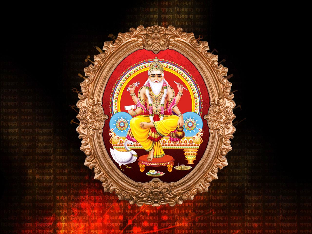 Vishwakarma Hd Wallpaper Free Download