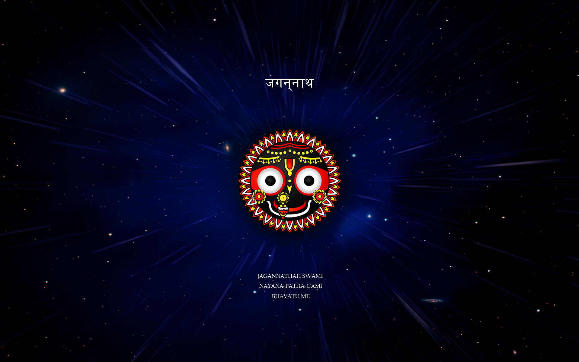 God Jagannath HD