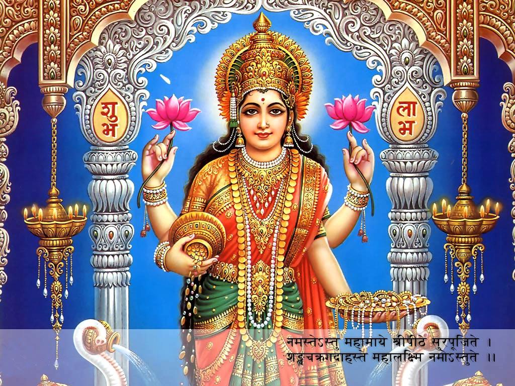 Jai Maa Laxmi Wallpapers Hd Images Photos Pics Free Download
