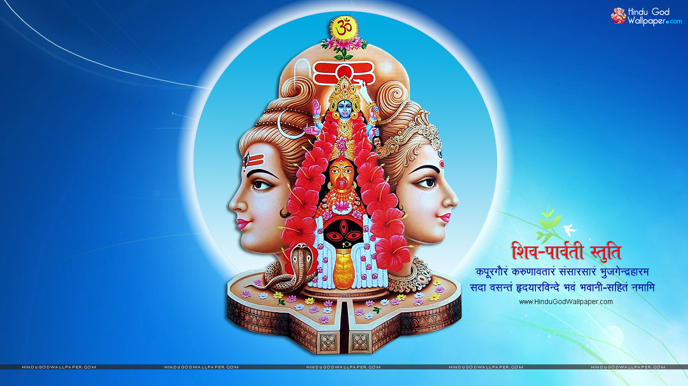 lord shiva parvati wallpapers