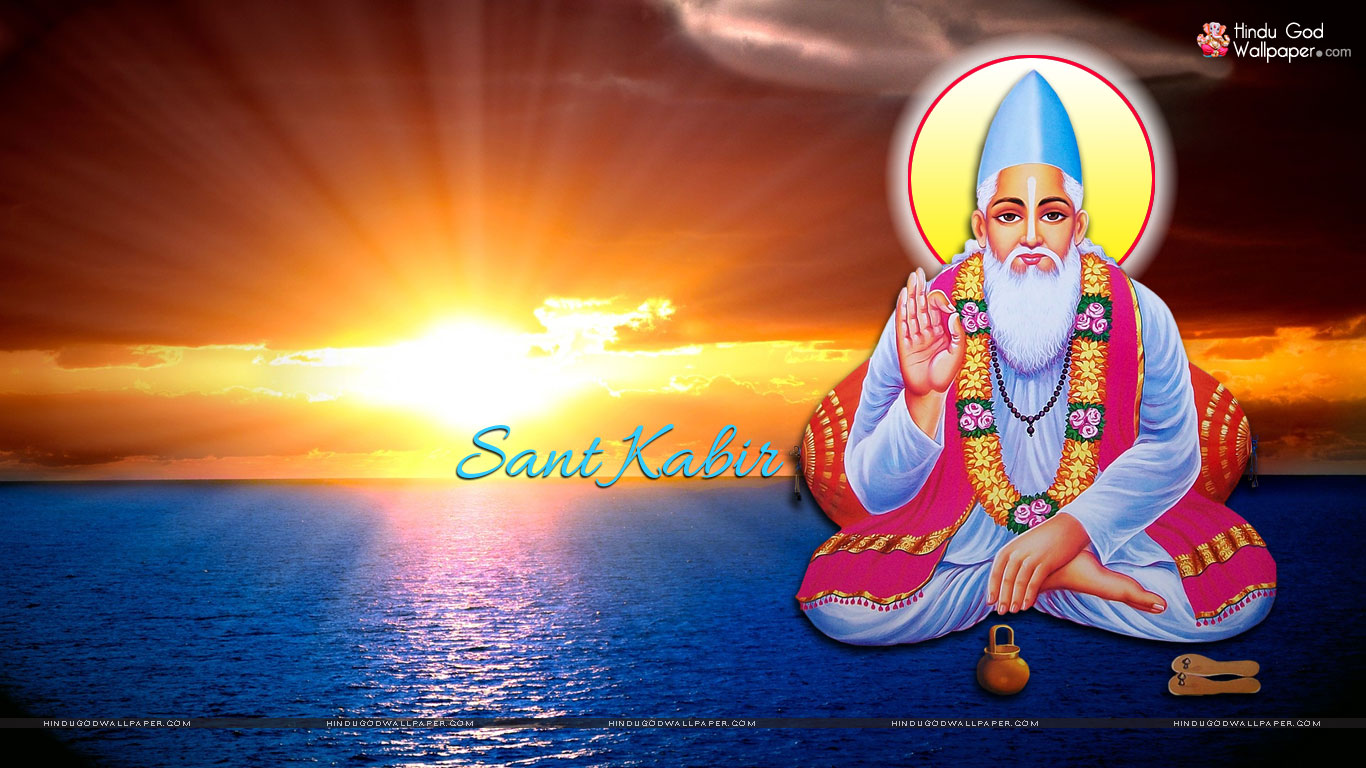 Kabir Das Wallpapers