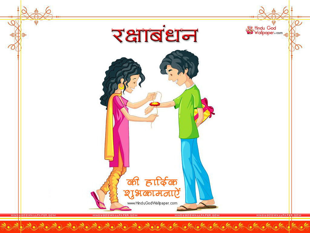 raksha bandhan wallpaper brother and sister