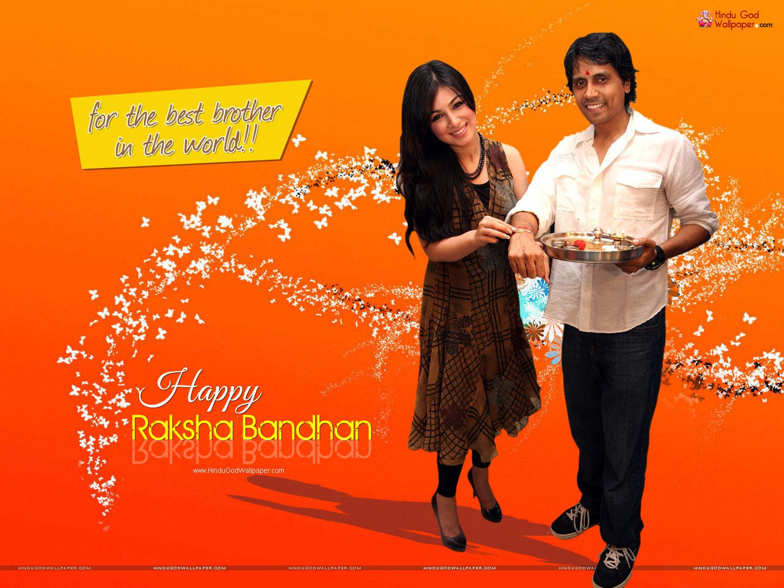 raksha bandhan best wallpaper