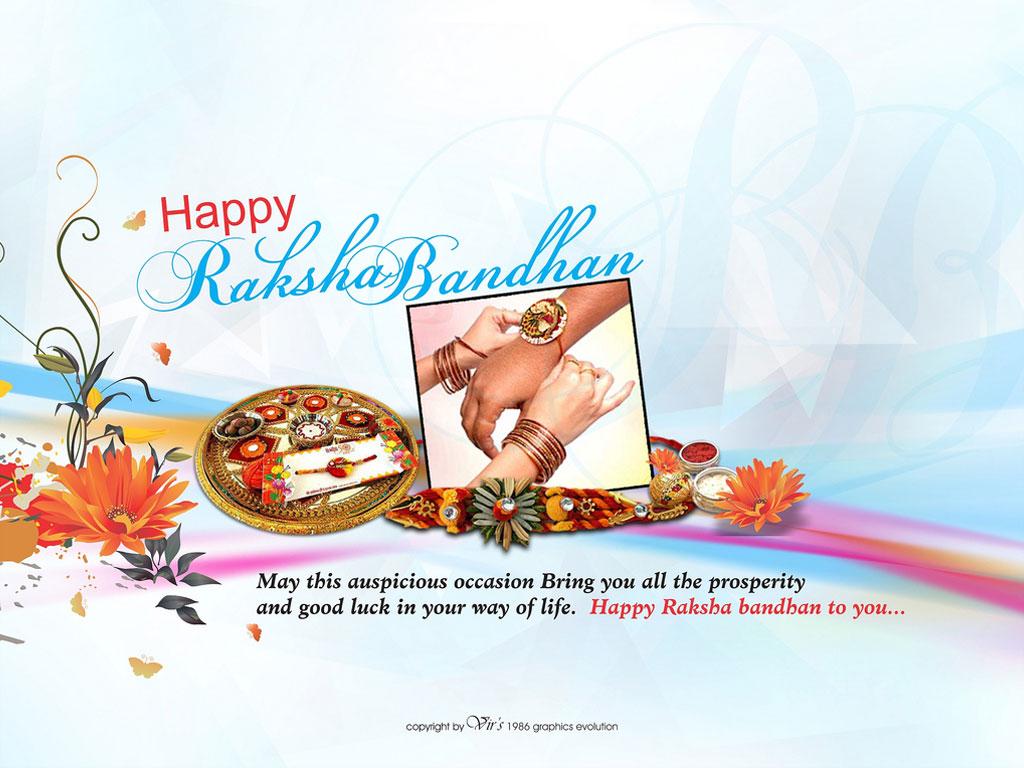 raksha bandhan wallpaper with quotes