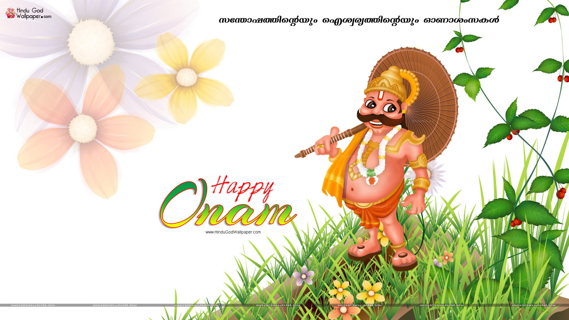 Happy Onam Hd Wallpaper Maveli Wallpapers Free Download