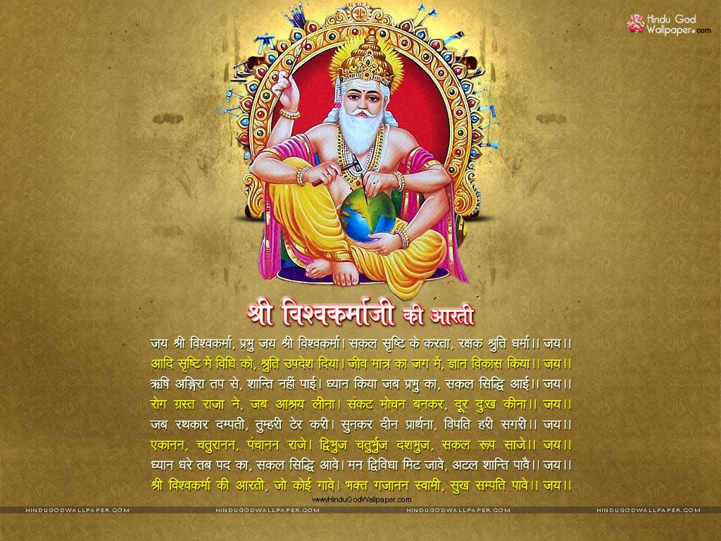 Happy Vishwakarma Puja Wallpaper Free Download