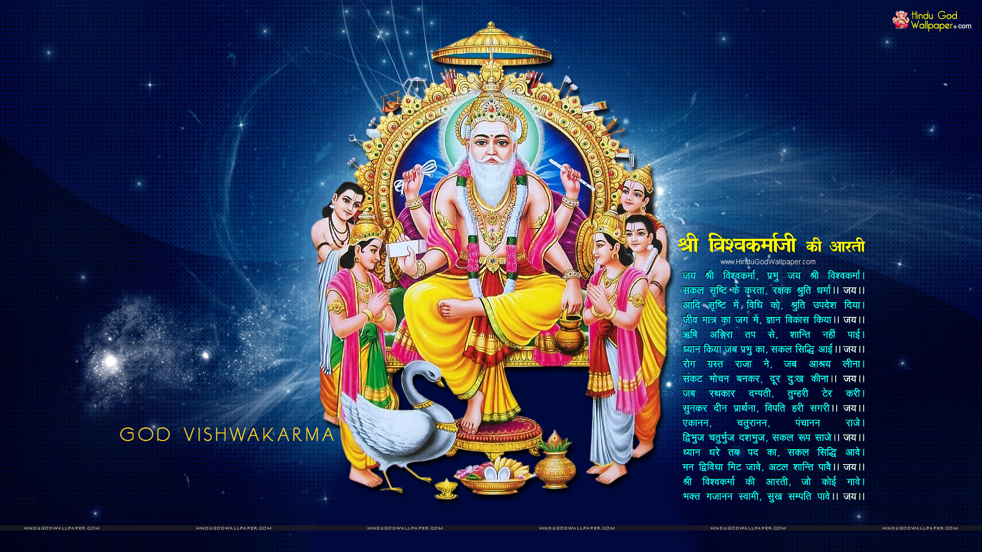 God Vishwakarma HD
