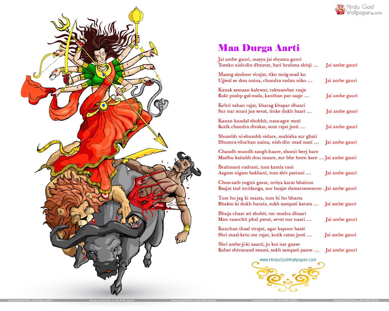 Durga Puja Hd Wallpaper For Desktop Download