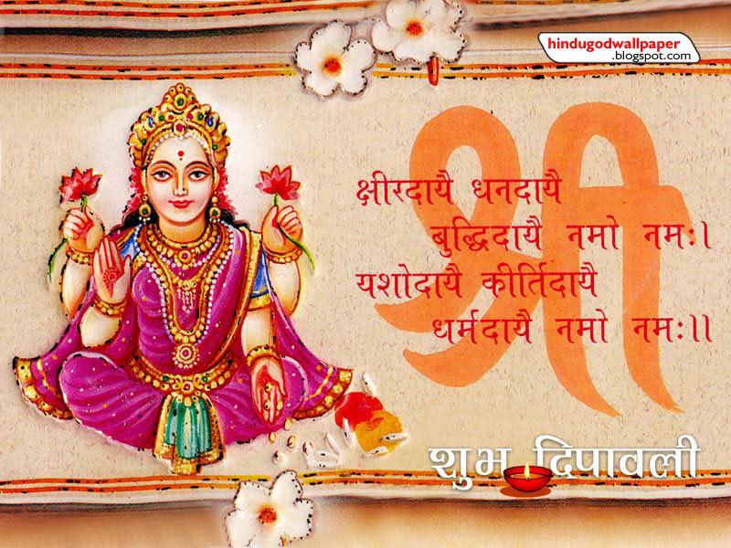 Lakshmi Mata Wallpaper