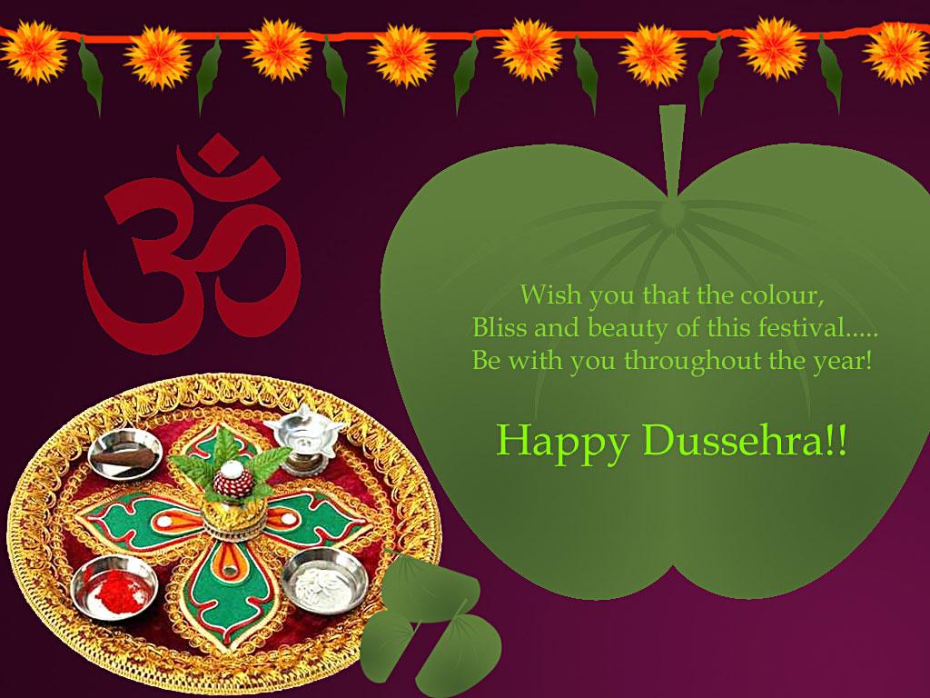 Happy Dussehra Marathi Wallpapers Download