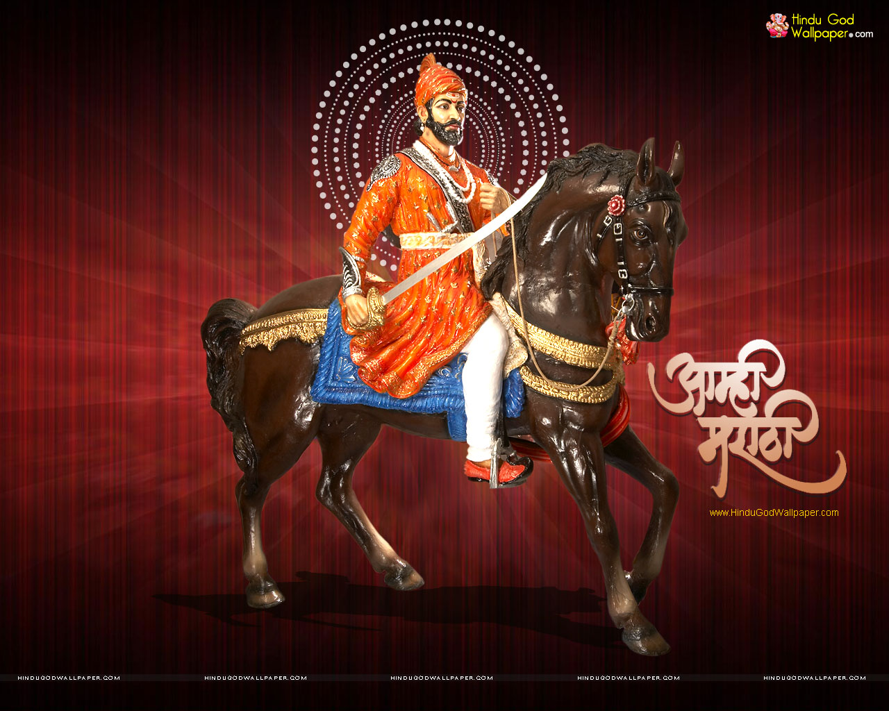 Shivaji Raje Hd Wallpapers Free Download