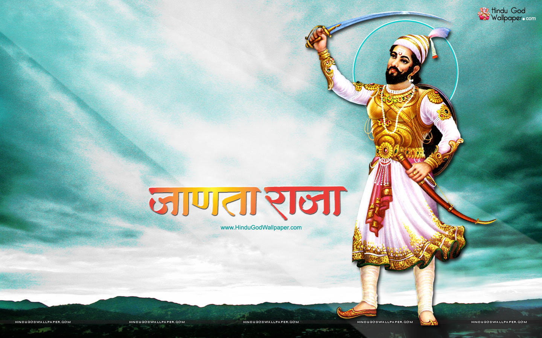 shivaji wallpapers and photos free download