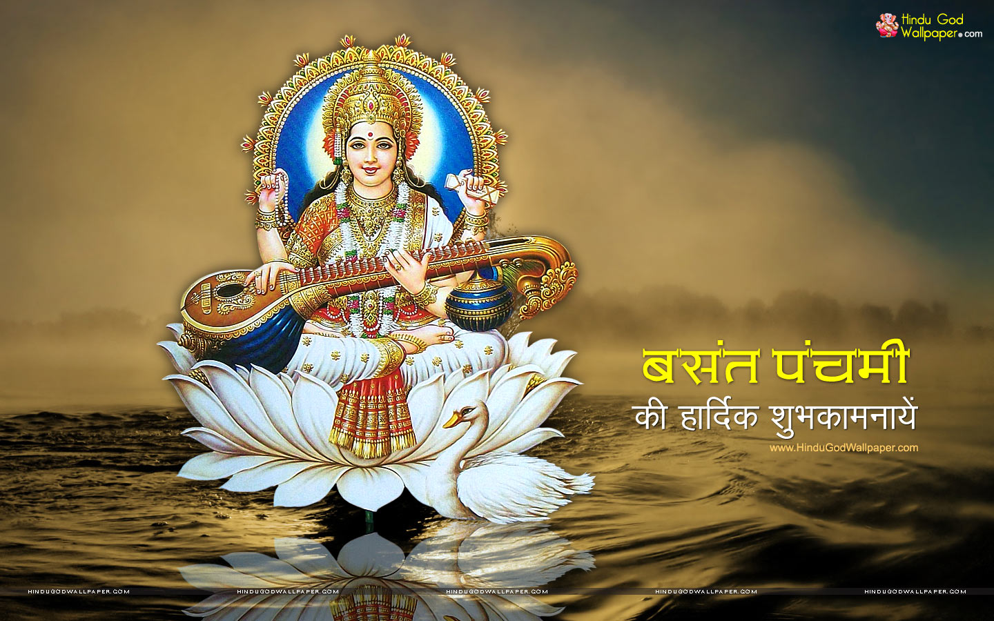 2018 Basant Panchami Wallpapers