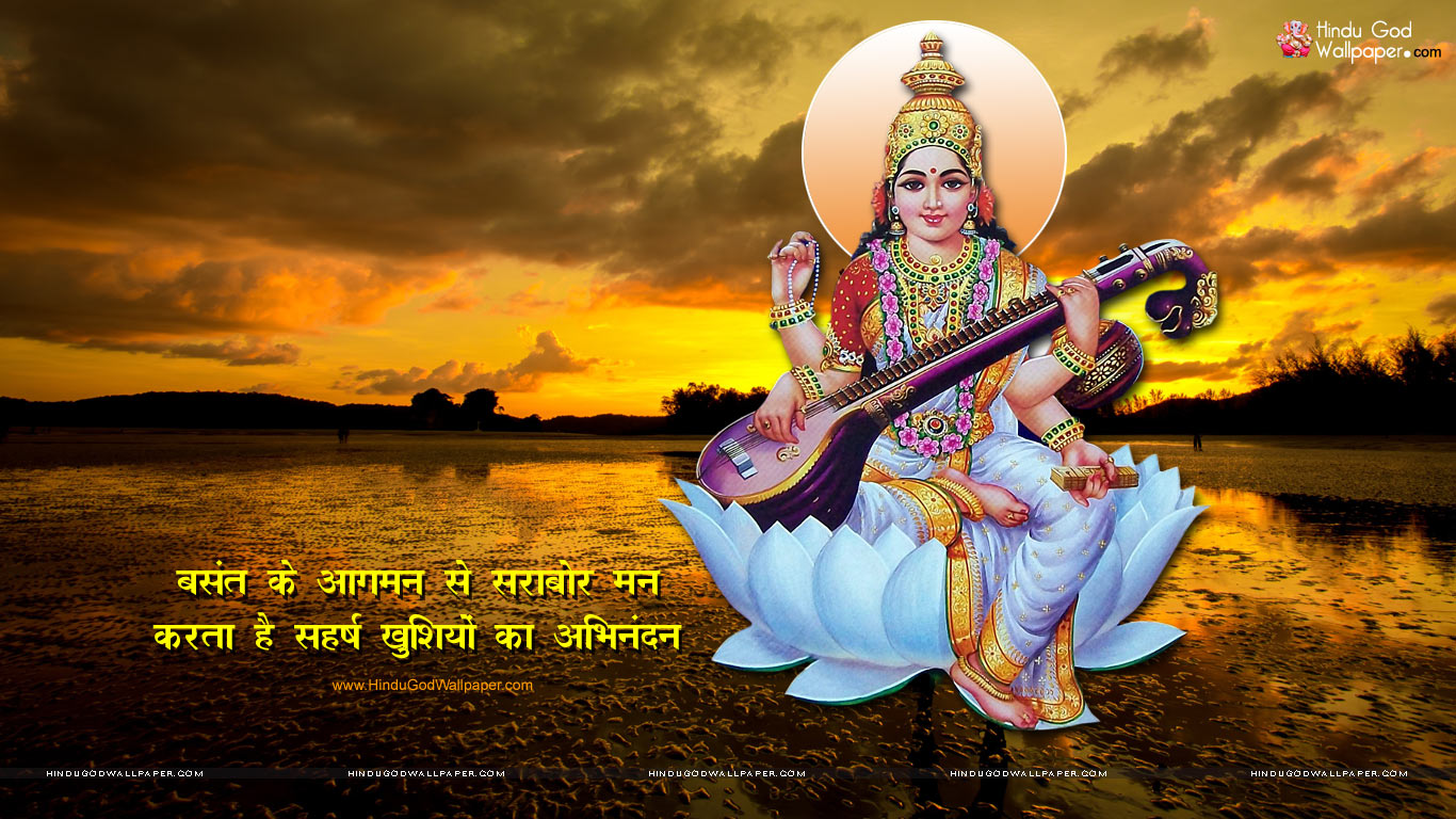 Vasant Panchami Wallpapers