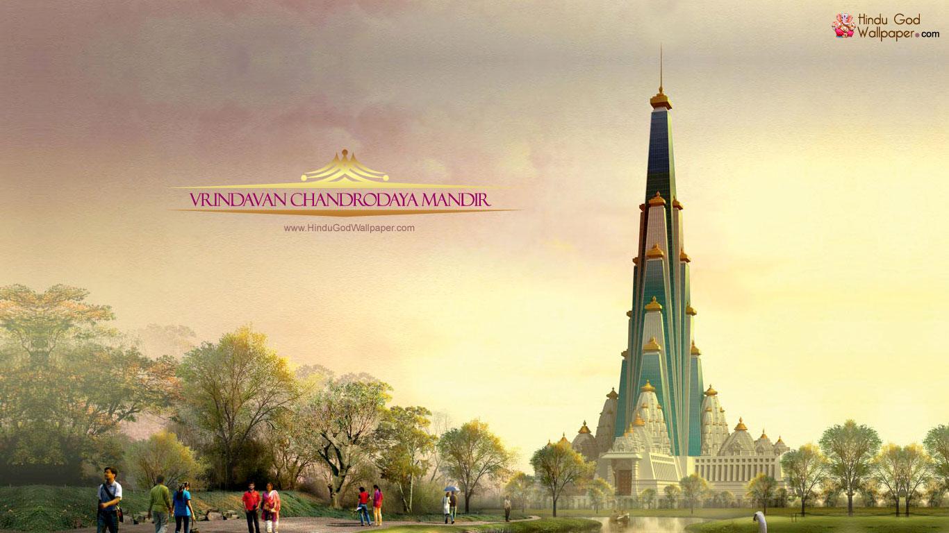 உலகிலேயே உயரமான கிருஷ்ணர் கோயில 2108_vrindavan-chandrodaya-mandir-04