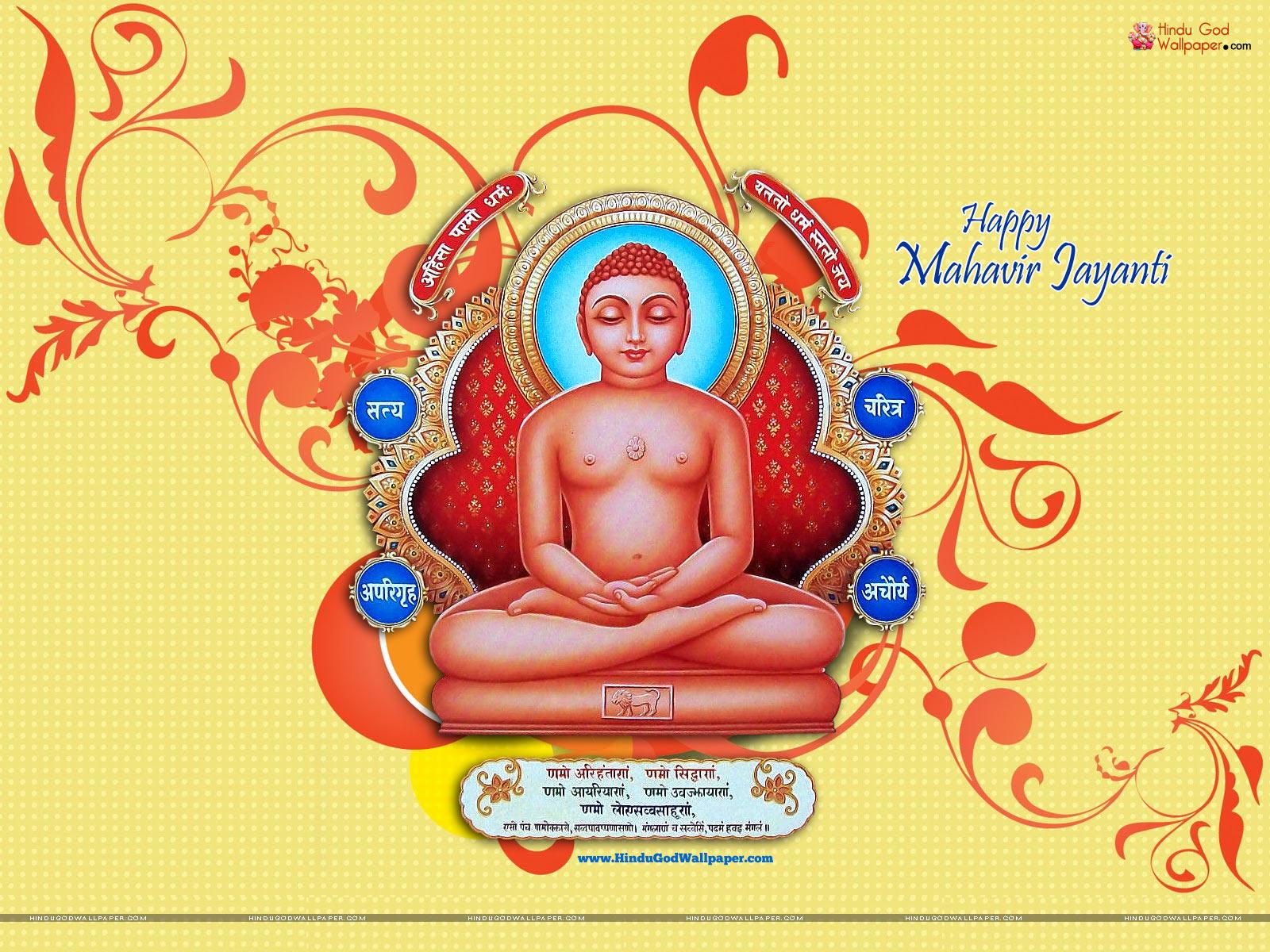 mahavir jayanti wallpaper