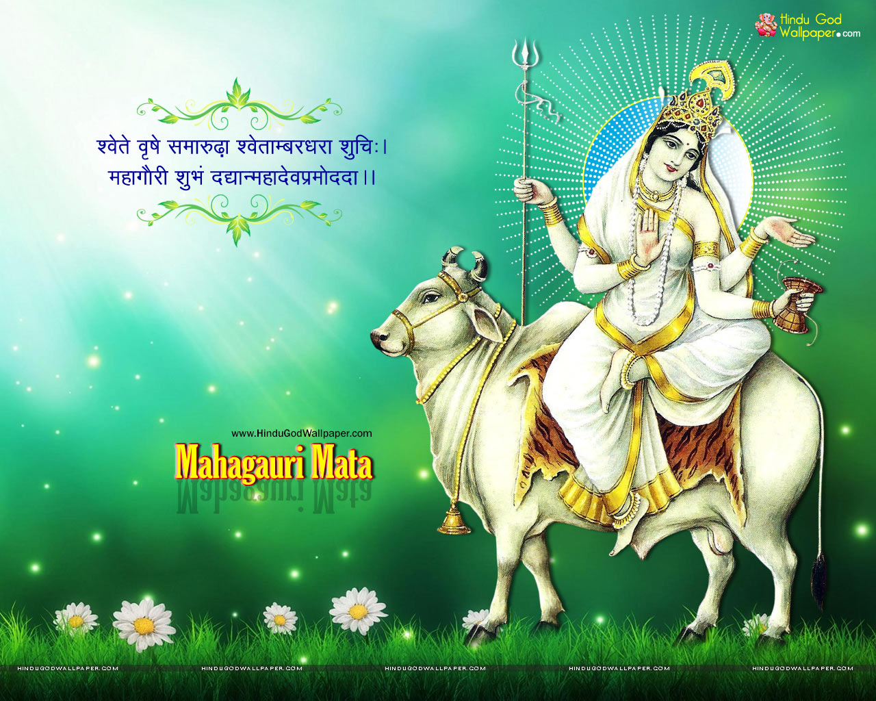 maa mahagauri wallpapers