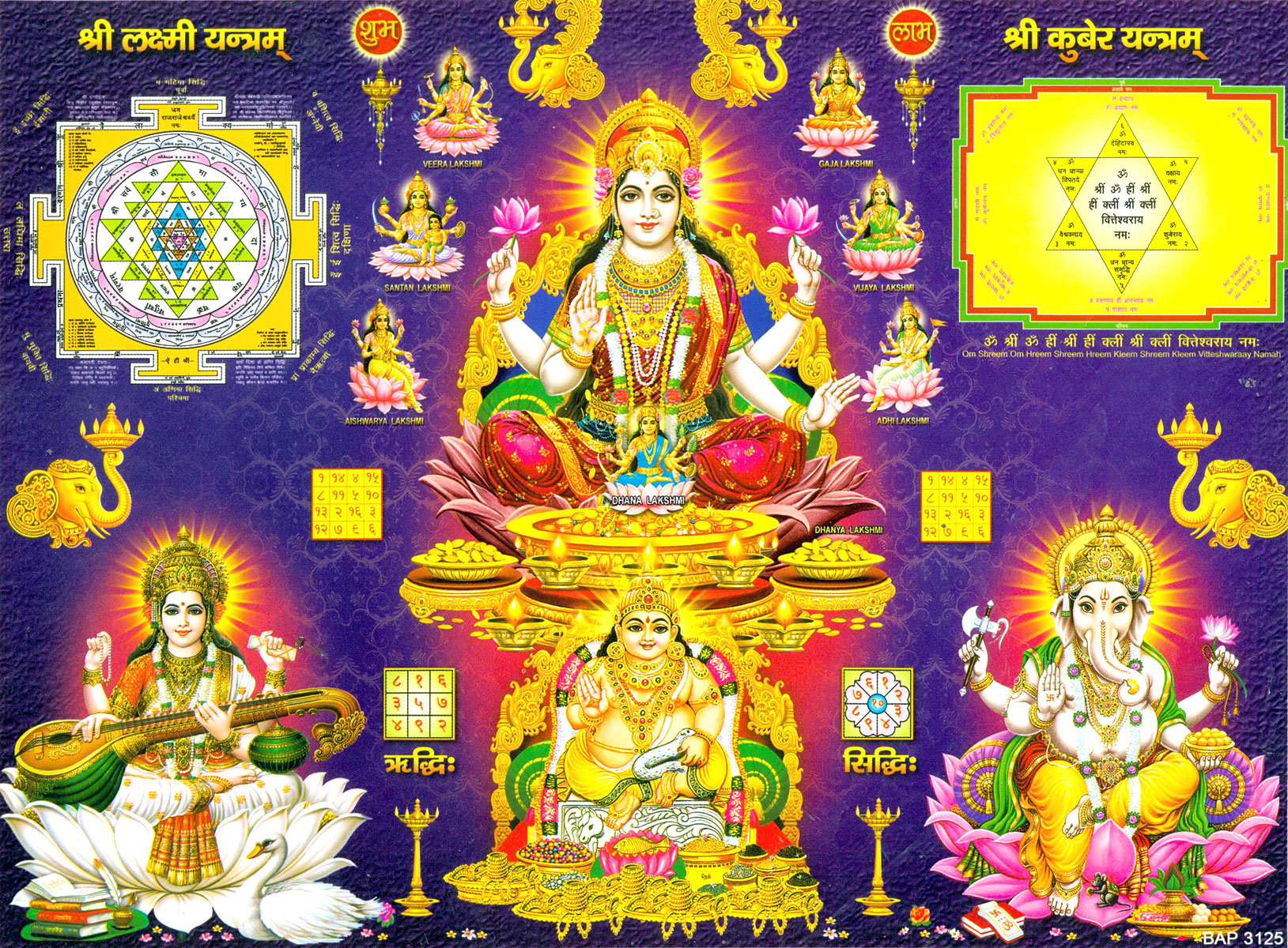 Laxmi Kuber Yantra Wallpaper HD Free Download