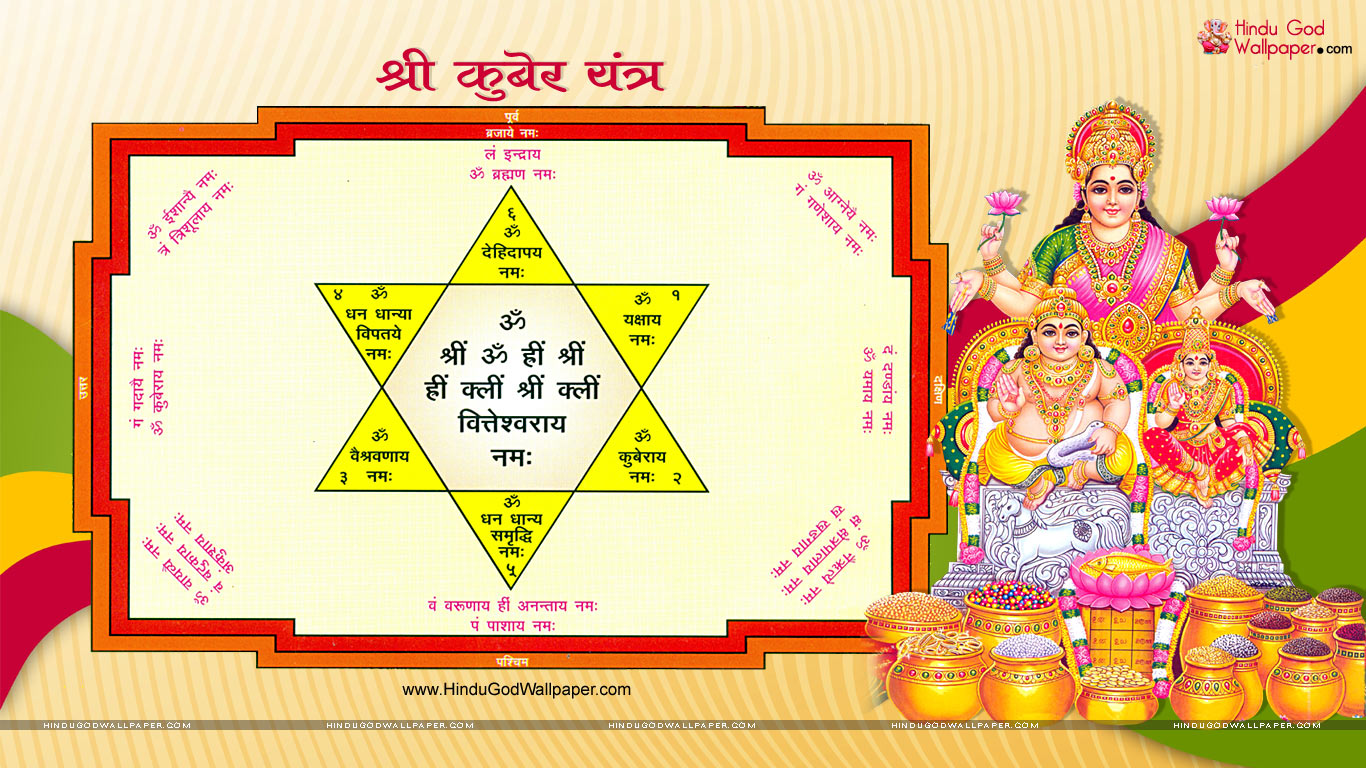 Kuber Yantra Wallpapers HD Free Download