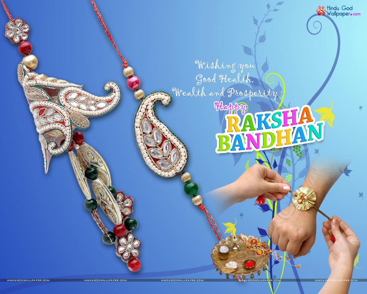 raksha bandhan wallpaper punjabi