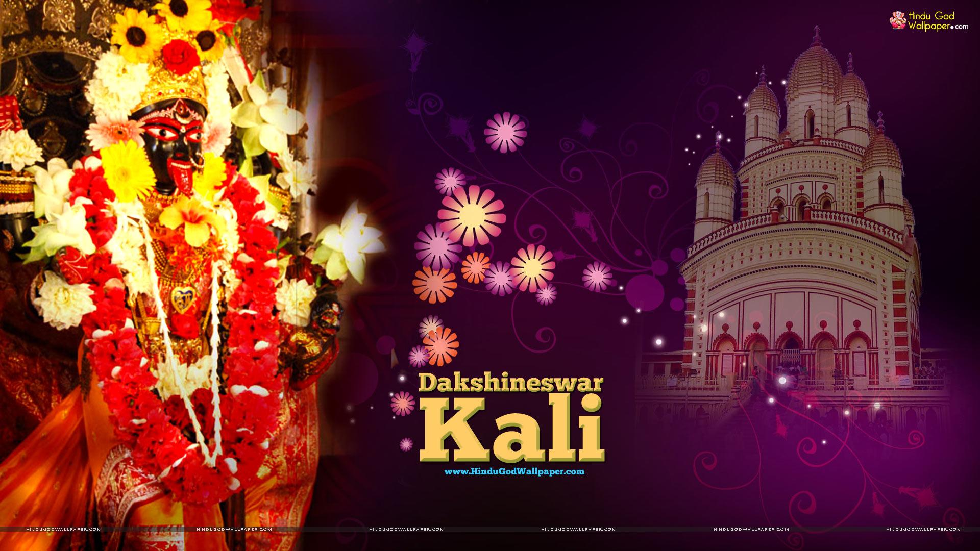 Hum Katha Sunate Hai Shri Ram Ki Free Download Childtopp