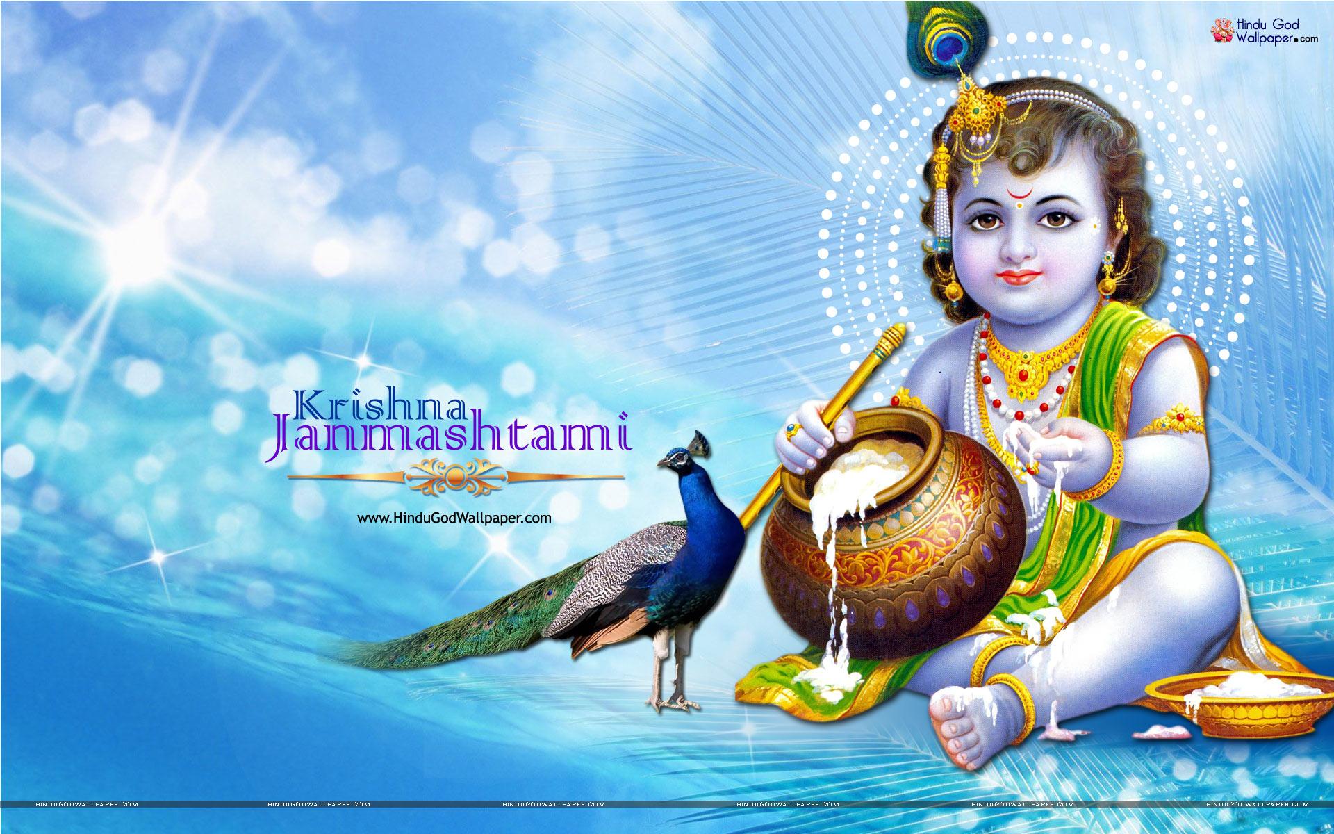 Krishna Janmashtami Animation Wallpaper Download
