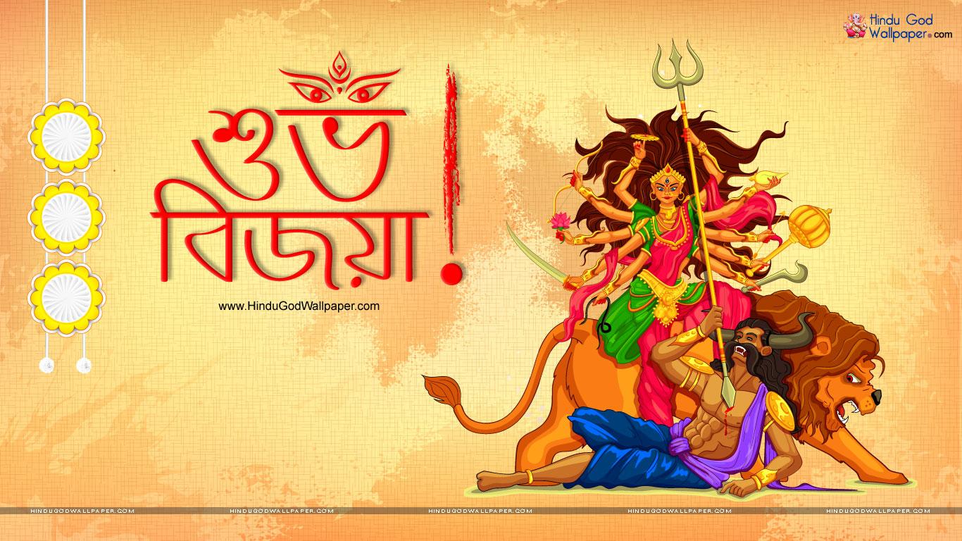 Durga puja live wallpaper bengali puja hd wallpapers m4hsunfo