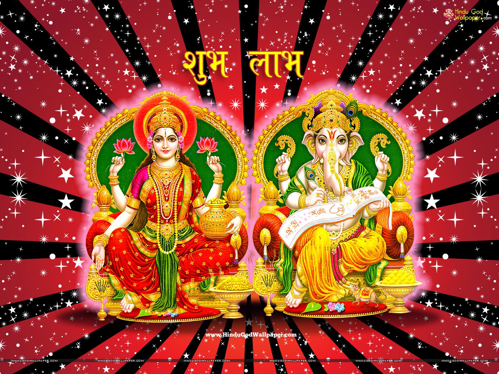 Ganesh Laxmi Diwali Hd Wallpaper Free Download