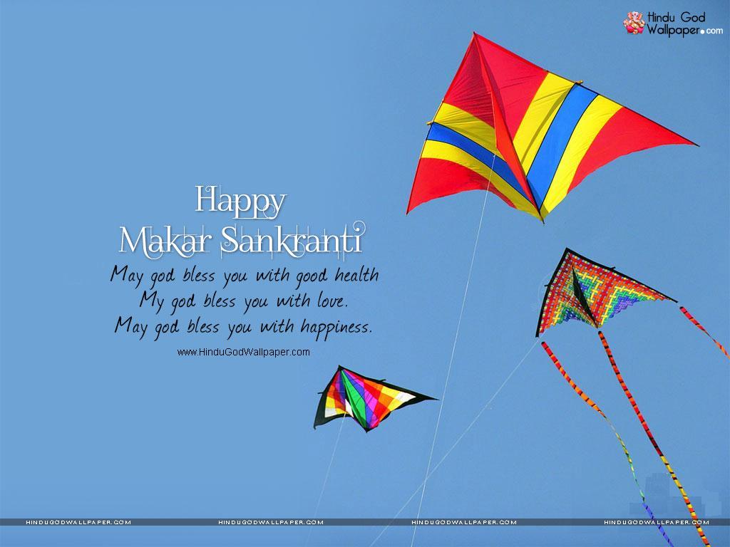 Makar Sankranti Wishes Wallpapers