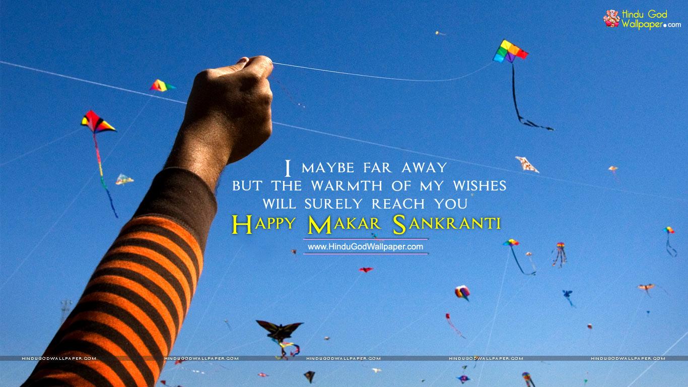 Makar Sankranti Images Wallpapers Greetings Free Download