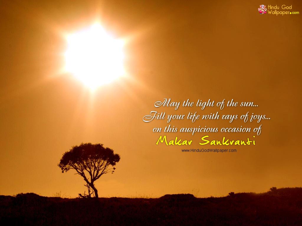 Happy Makar Sankranti Greetings Wishes Wallpapers Download