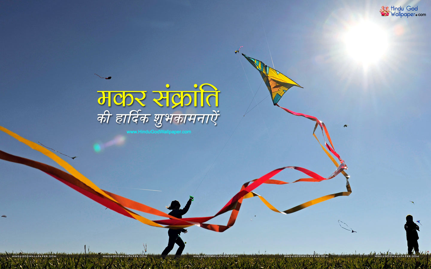 Makar Sankranti 2018 Wallpapers