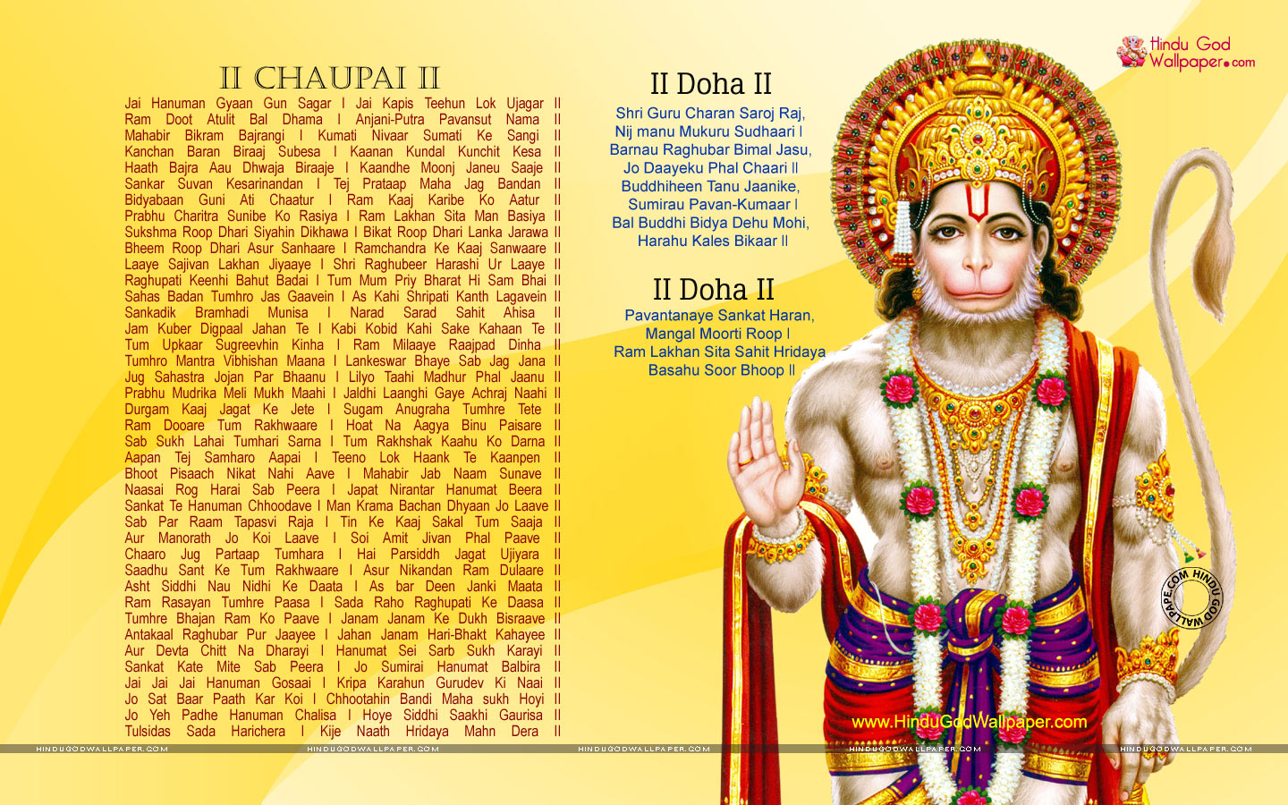 Hanuman Chalisa Live Wallpaper Free Download