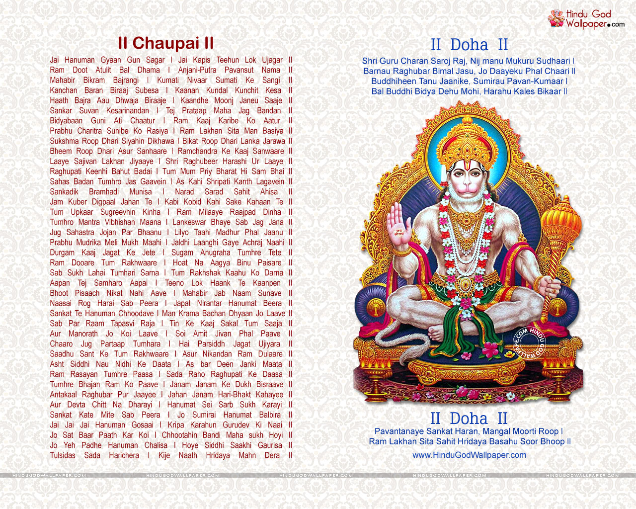 All about mp3 players: free download hanuman chalisa aarti format.