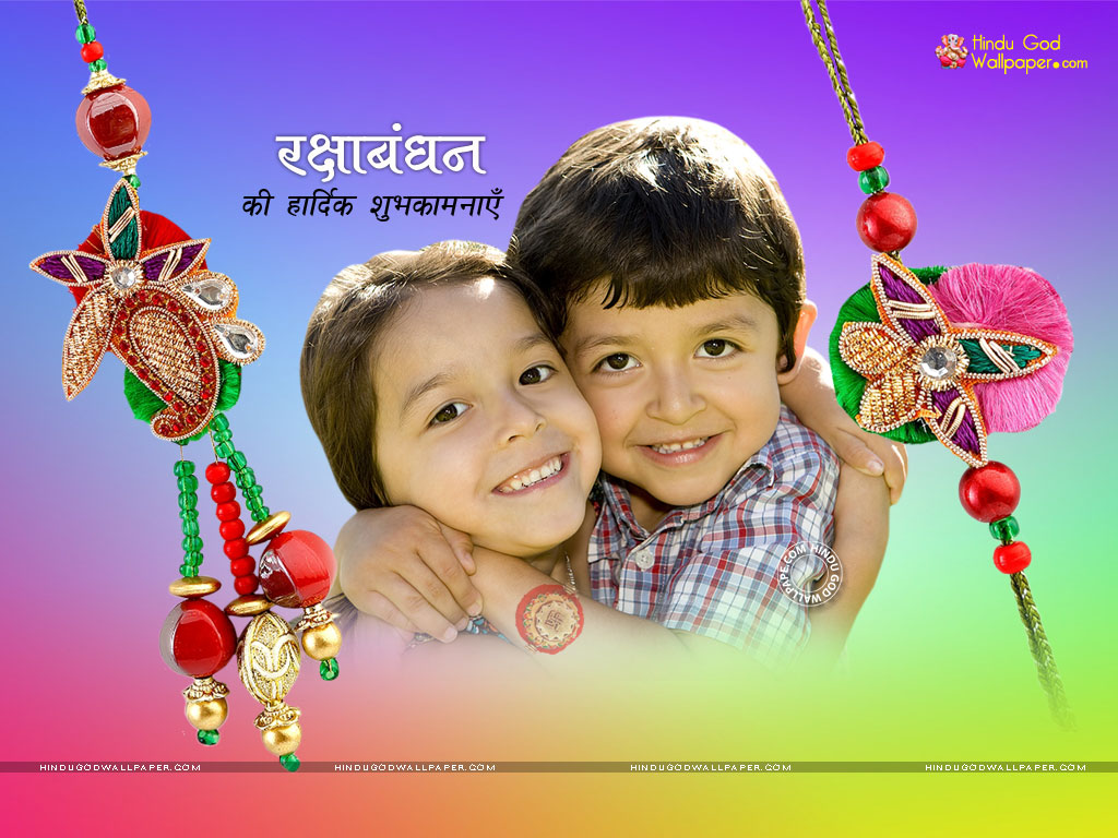 raksha bandhan wallpaper bhai behan