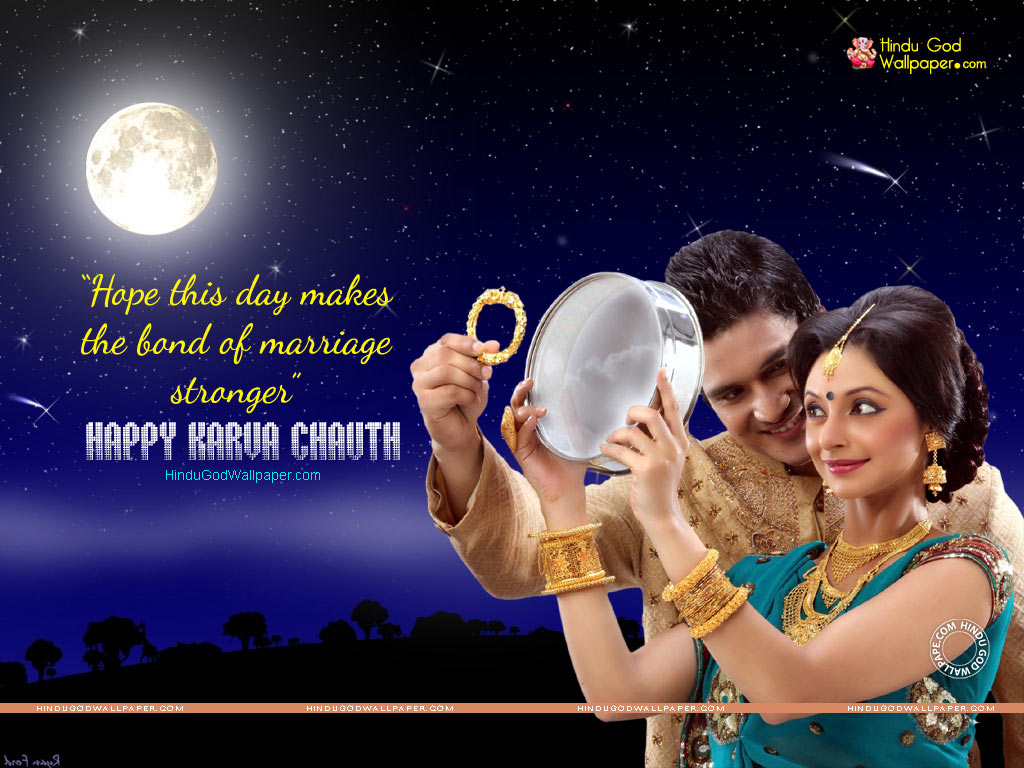 Karva Chauth Funny Wallpapers, Images and Greetings Download