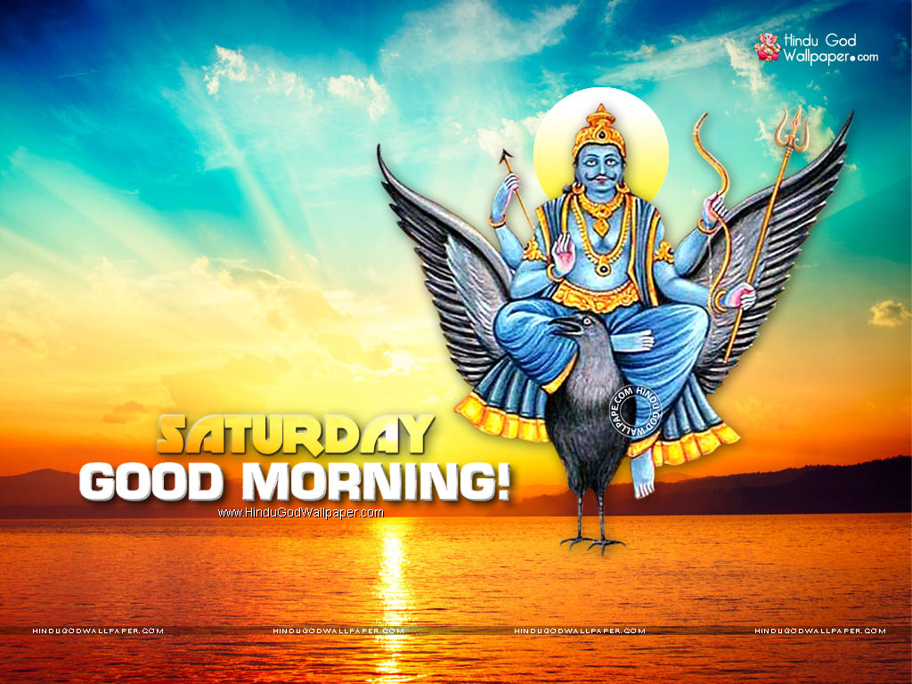 Good Morning Saturday Wallpaper