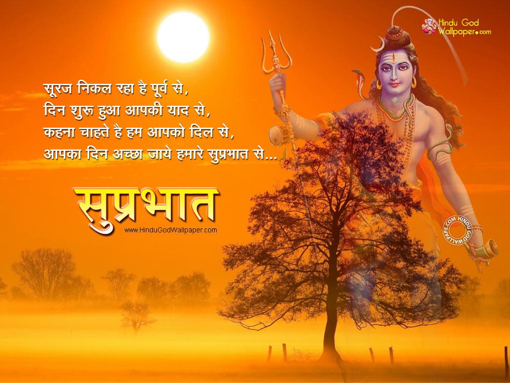 Baritto: God Image With Shayari Download