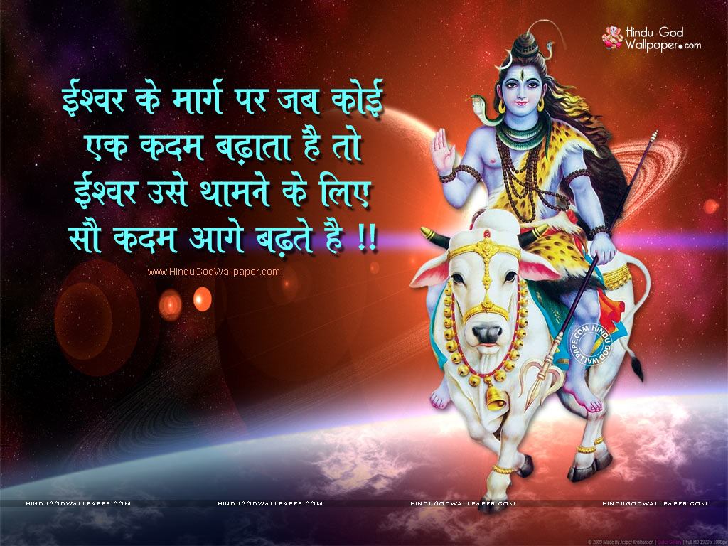 Best Quotes Wallpaper In Hindi Download For Desktop Fb