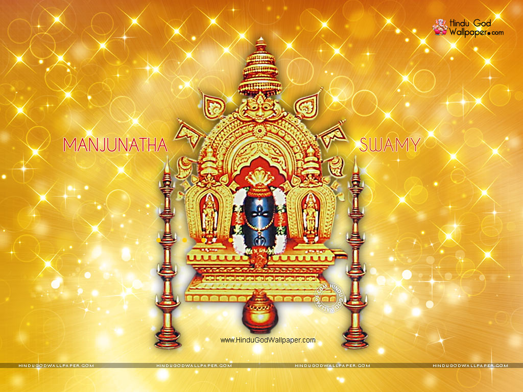 Dharmasthala Manjunatha Swamy Wallpapers Free Download