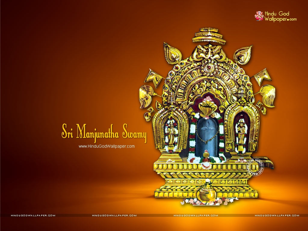 Manjunatha Swamy Wallpapers Photos Images Download