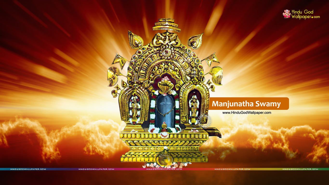 Sri Manjunatha Swamy Wallpapers