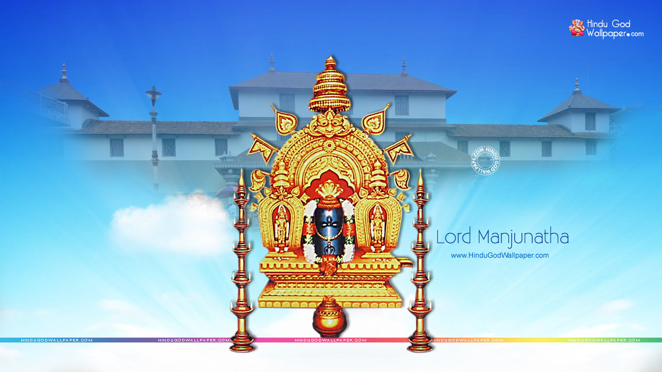 Lord Manjunatha Wallpapers