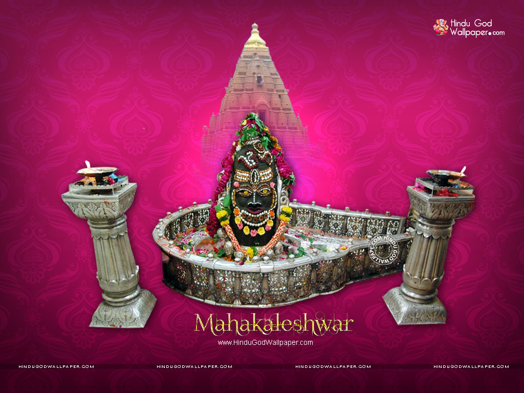 Mahakal Ujjain Wallpapers