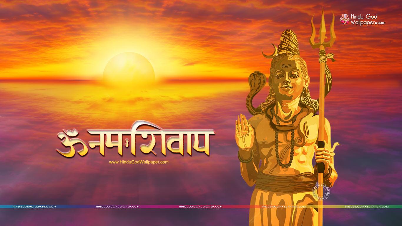 Om Namah Shivaya HD Wallpapers & Images Free Download