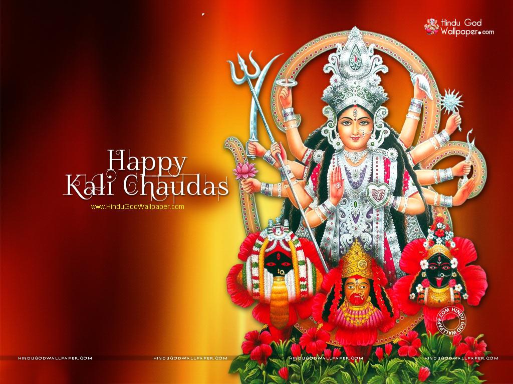 Kali Chaudas Wallpaper