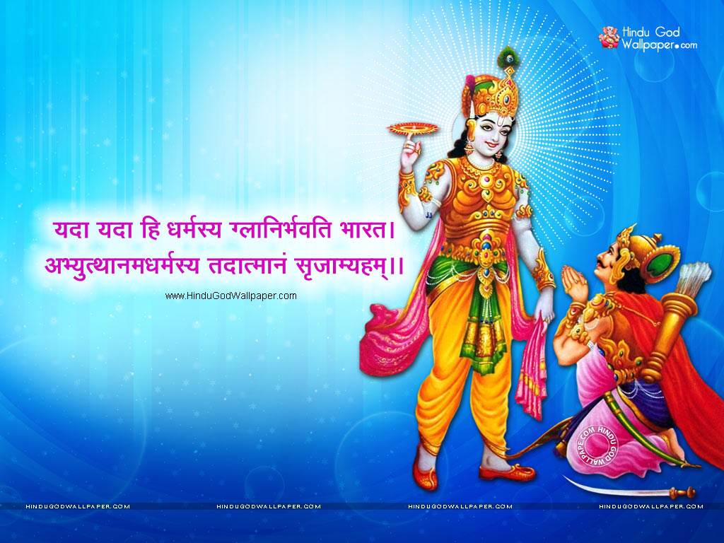 Shrimad Bhagwat Geeta Wallpaper