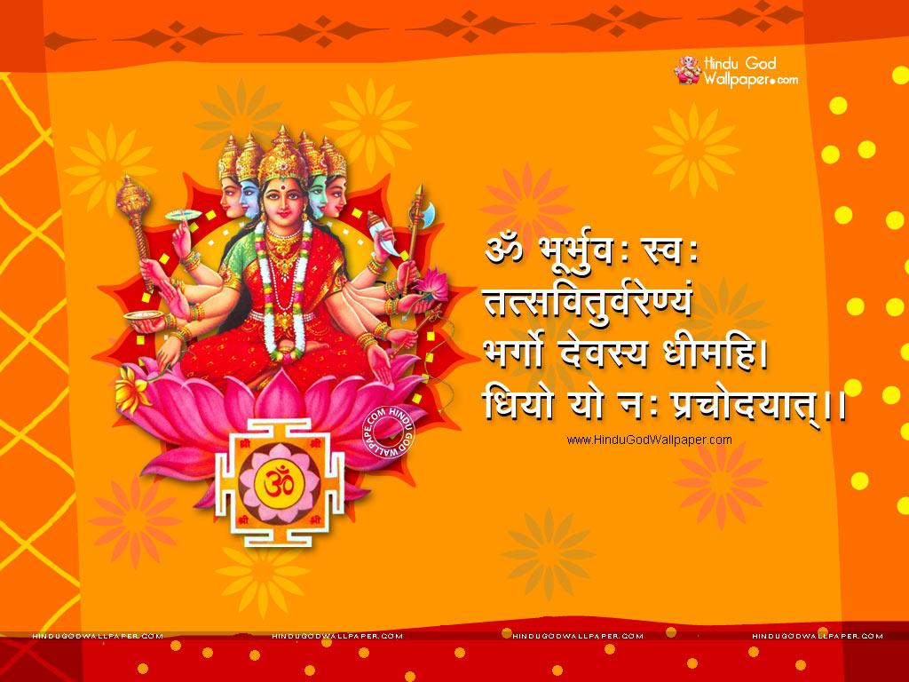Gayatri Mantra Chanting Wallpapers Free Download