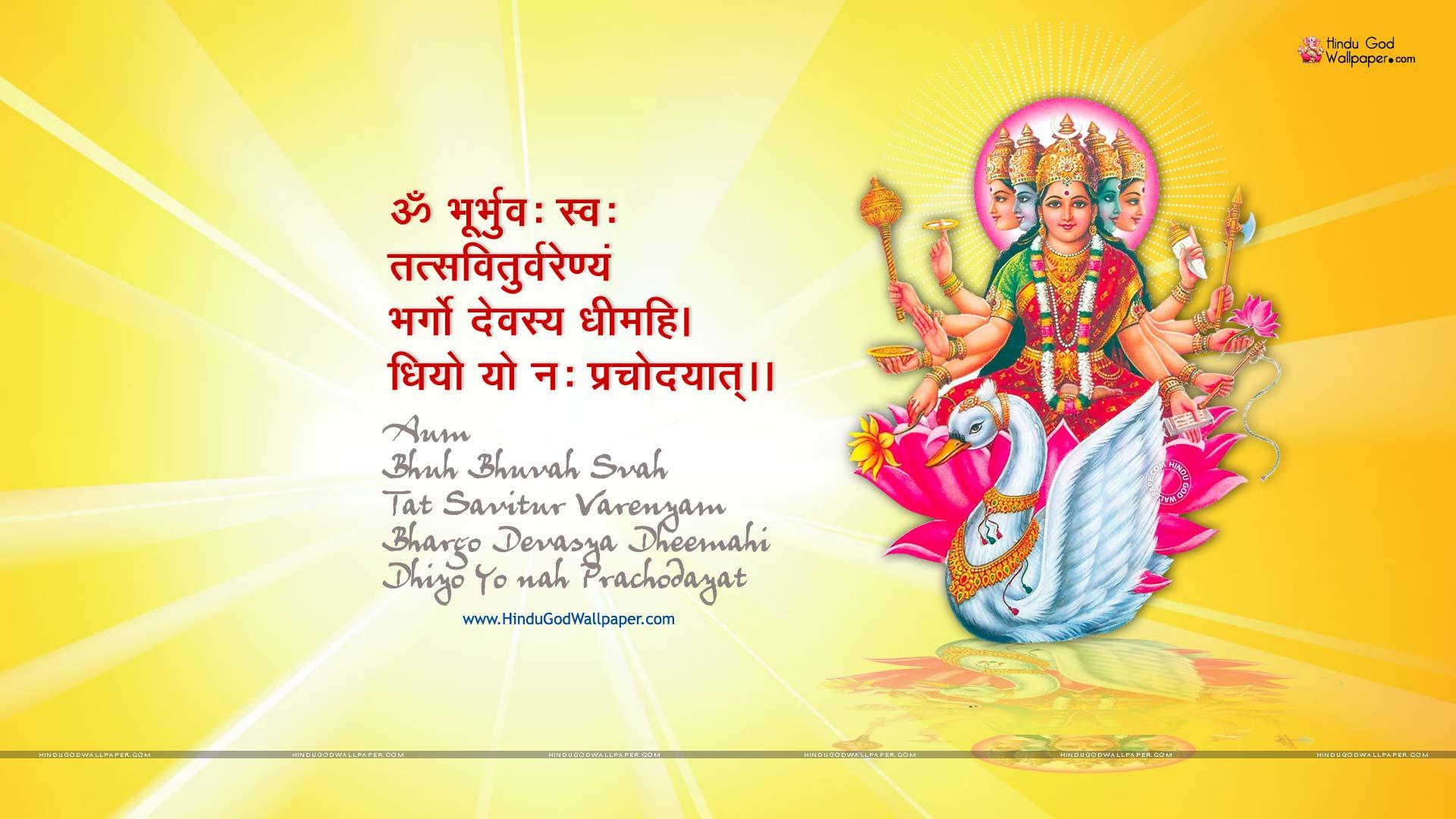 1080p Gayatri Mantra Hd Wallpaper Full Size Download